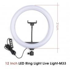 Кольцевая лампа M-33