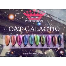 Гель лак Cat Galactic