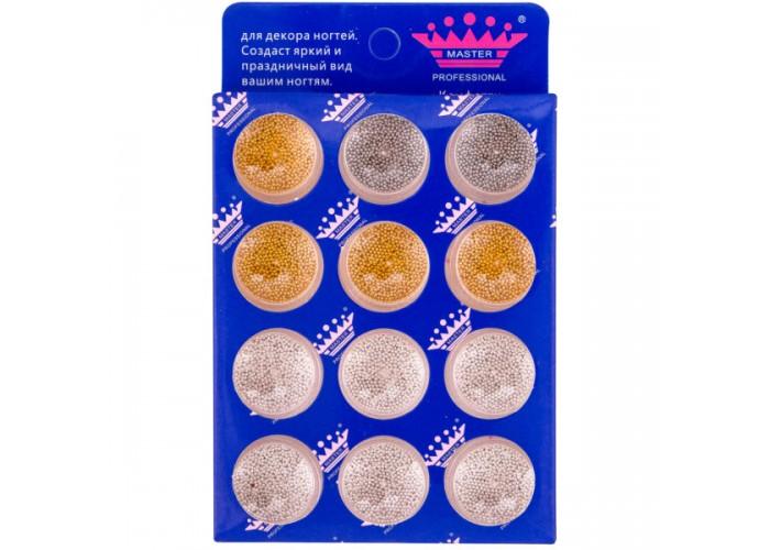 Бульонки металлические набор 12в1 цвет золото-серебро-металл