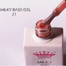 Milky База Гель 10мл №021
