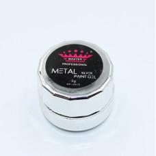 Гель краска Metal Silver