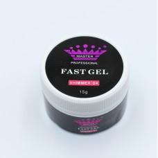 Fast Gel Shimmer 15 г №04